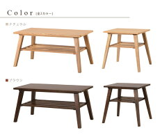ASHアッシュコーヒーテーブル[天然木木製]北欧ナチュラルブラウン