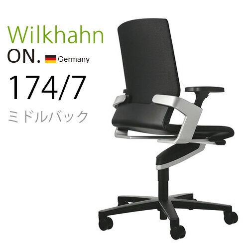イス・チェア, その他  Wilkhahn ON Swivel Chair 1747 : (S) plywood