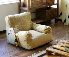 送料無料ソファ1人掛け1人1アウトプットライフコンプレッションガーデンソファOUTPUTLIFEソファー椅子おしゃれコンパクトソファローソファ椅子いすインテリア