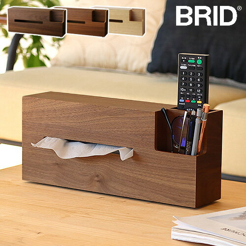 【あす楽14時まで】 cocoshi ウッド ティッシュケースWood Tissue Case◇デザイン plywood オシャレ雑貨