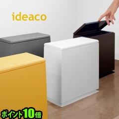 ★ポイント10倍 チューブラー ゴミ箱 ふた付き チューブラー キッチンフラップ イデアコ ideaco...