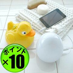 ラジオ ポイント10倍 今ならプレゼント付き iPod iPhone MP3プレーヤー お風呂スピーカー 防水...