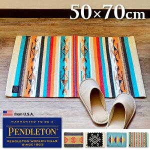 送料無料 ペンドルトン マット PENDLETON Small Kitchen Mat ペンドルトン スモール キッチンマ...