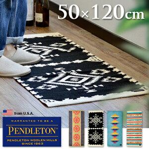 送料無料 ペンドルトン マット PENDLETON Large Kitchen Mat ペンドルトン ラージ キッチンマッ...