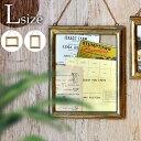 フォト フレーム【あす楽14時まで】カリバ アンティーク ブラスフレーム Lサイズ・ヨコ型/ランドスケープ Landscape・タテ型/ポートレート PortraitKariba Antique Brass Frame 写真 切り抜き◇収納 縦長 横長 壁掛け ディスプレイ 真鍮 ガラス デザイン