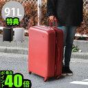 送料無料 スーツケース キャリーケース 大容量【あす楽14時