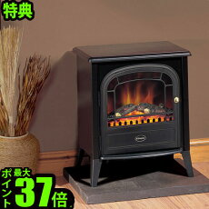 電気暖炉オプティフレームアークリーDimplexArkleyポータブル暖炉型ファンヒーター電気暖炉ファンヒーター暖房器具ヒーター電気ストーブ暖房足元おしゃれ暖房機