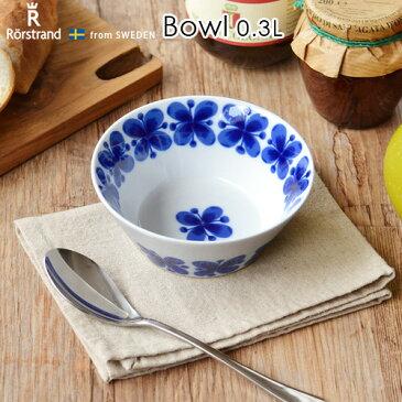 ロールストランド モナミ ボウル【あす楽14時まで】 Rorstrand Mon Amie bowl [0.3L]ボール ボウル レンジok 北欧 食器 お皿 磁気 ブランド ギフト プレゼント 白 青 おしゃれ かわいい 新生活 30cl◇引っ越し祝い 新築祝い