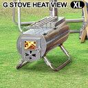 \MAX39倍/送料無料 薪ストーブ【あす楽14時まで】G−Stove Heat View XL 本...