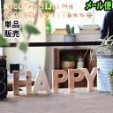 オブジェ パーツ 木製 【あす楽14時まで】メール便OKジャンク ウッ...