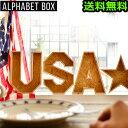 送料無料 アルファベット オブジェ 木製 ボックス【あす楽14時まで】...