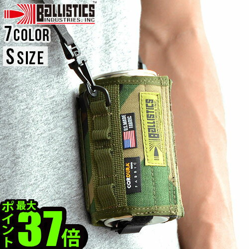 水筒・コップ, 水筒ケース  14BALLISTICS WATER BOTTLE CARRY Ssize