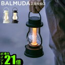 ランタン led 充電式【あす楽14時迄】送料無料 P5倍BALMUDA The Lantern バ...
