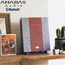 スピーカー bluetooth 高音質 おしゃれアナバス シーディー クロック ラジオ システムANABAS CD CLOCK RADIO SYSTEM AA-002【あす楽14時まで】送料無料 重低音 スーパーウーファー 時計 デジタル時計◇USB cdプレーヤー