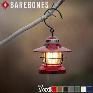 ミニ エジソン ランタン LED