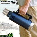 スタンレー 水筒 STANLEY ボトル クラシック送料無料【あす楽14時まで】P10倍STANLEY Classic Vacuum Bottle [07934-024]スタンレー クラシック バキュームボトル 1.9Lロイヤルブルー 限定品◇蓋付き ステンレス ファッション おしゃれ アメリカ