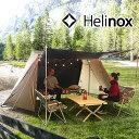 ヘリノックス テント 2人用 日よけ 大型 正規品 送料無料Helinox タクティカル Tac.フィールド4.0コヨーテ アウトドア キャンプ シェルター スクリーンタープ
