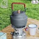 アルマイト 湯沸し(福徳瓶)4L 0752410/業務用/新品