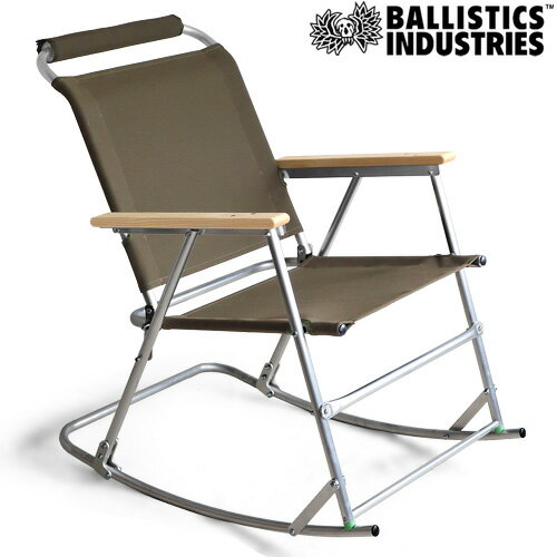 椅子・テーブル・レジャーシート, 椅子 MAX47 14 BALLISTICS ROCKING ROVER CHAIR BSA-2001
