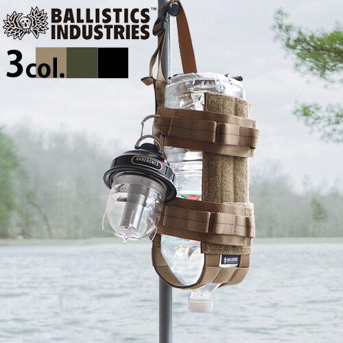 アウトドア, その他  2L14BALLISTICS BOTTLE HANGER