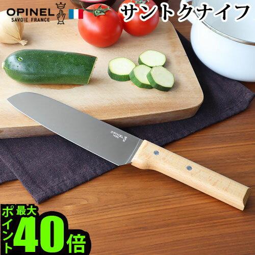 包丁・ナイフ, 三徳包丁  14 OPINEL