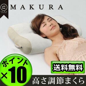 まるでオーダーメイド!空気のチカラで 高さを調節する 枕 ★ 枕 まくら 肩こり マクラ 低反発 ...