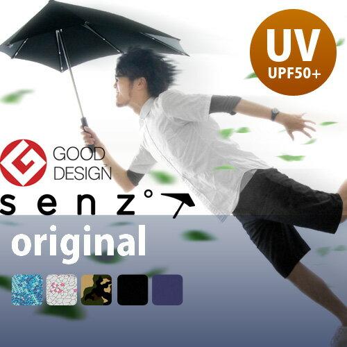送料無料 SENZ Umbrellas センズ アンブレラ original オリジナル ...