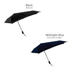 送料無料SENZAutomaticセンズオートマティックSZ-007BKSZ-007MB雨傘
