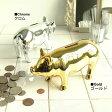 【あす楽16時まで】 Pig Objet Bank ピッグ オブジェ バンク [S] 貯金箱 (-)◇デザイン plywood オシャレ雑貨