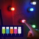 送料80円メール便OK壁に挿すだけ ピン型LEDミニライト デコレーション ライト プッシュピン LED...