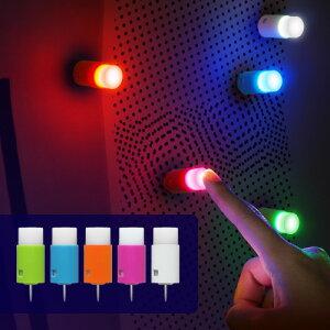 【あす楽18時まで】 【送料80円メール便OK】Push Pin Light プッシュピンライト [ 画鋲 LEDライト ]【楽ギフ_包装】【楽ギフ_メッセ】【 照明 簡易照明 LEDライト プッシュライト 非常灯 LED 】【RCP】 (S)