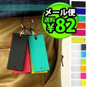 【送料80円メール便OK】【あす楽18時まで】 h concept Key Keeper Silicone Key Cover キーキーパー シリコンキーカバー 【楽ギフ_包装】【楽ギフ_メッセ】(S)