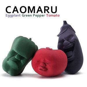 【あす楽16時まで】 h concept アッシュコンセプト CAOMARU Eggplant…