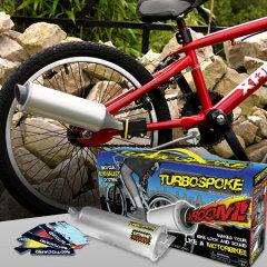 電源不要!自転車に取り付けるだけでリアルな排気音が!自転車 自転車用 改造 おもちゃ TOY マ...