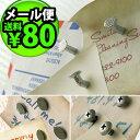 【あす楽18時まで】 【送料80円 メール便 OK】 Magnet Pushpin & Screw & Nail [ マグネット 磁石 ] 【楽ギフ_包装】【楽ギフ_メッセ】 (S)
