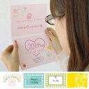22%OFF 送料80円メール便OK!録音機能付き カード バレンタイン 誕生日カード バースデーカード...
