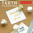 歯をモチーフにしたかわいいプッシュピン☆ プッシュピン ピン 画鋲 押しピン 歯 金歯 デザイン...