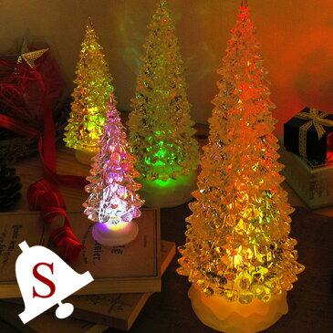 \MAX45倍★スーパーセール期間中/【あす楽14時まで】LED Tree エルイーディー ツリー[Sサイズ]クリスマスツリー イルミネーション 飾り led スリム 小型