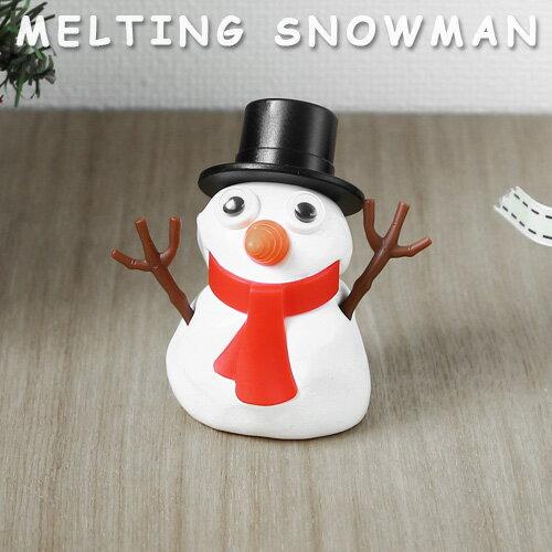 数時間で解けてしまう、かわいくて儚い スノーマン 制作キット ★スノーマン 雪だるま クリスマス ねんど 粘土 セット 子供 おもちゃ クリスマスプレゼント おもしろ雑貨