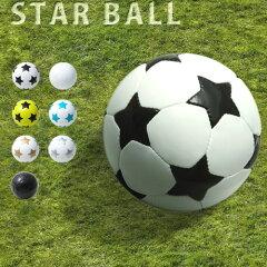 インテリアにもなる星型パネルのおしゃれなフットサルボール☆ フットサルボール フットサル サ...