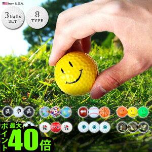 गोल्फ गोल्फ बॉल [कल तक 14:00] आनंद लें जीवन का आनंद लें विशेष अवसर गोल्फ बॉल्स विशेष अवसर गोल्फ बॉल 3 टुकड़े गोल्फ उपकरण गोल्फ क्लब स्पोर्ट्स बॉल Sports वर्तमान उपहार अमेरिकी विविध सामान मजेदार विविध माल प्यारा