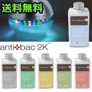 antibac2k マジックボール 正規販売店 マジックボール ソリューションmagic ball antibac2k ソ...