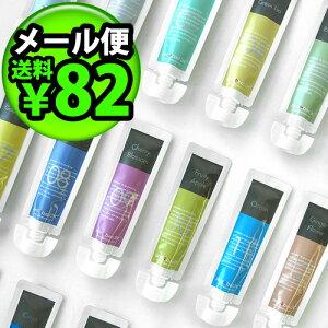 antibac2k マジックボール 正規販売店 マジックボール ソリューション トライアルmagic ball an...