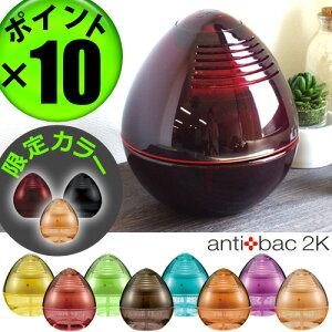 マジックボール ソリューション magic ball アンティバック antibac 2k マジックボール 正規販...