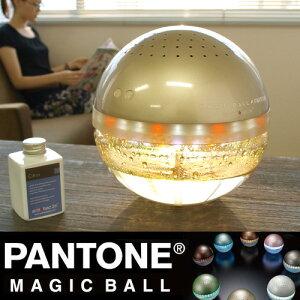 パントーン マジックボール アンティバック magic ball ポイント10倍 送料無料 レビューでおま...