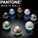 マジックボール 正規販売店 アンティバック magic ball ポイント10倍 送料無料 レビューでおま...