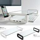 ポイント10倍★即納USBハブ スマートフォン&ドリンクホルダー付きパソコンデスクにU board 新...