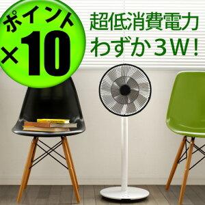 ��@ �O���[���t�@��2 ��@ �O���[���t�@�� Green Fan 2 BALMUDAdesign �o���~���[�_ Green...