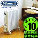 デロンギ オイルヒーター の最上位モデル デロンギ ヒーター 送料無料 ポイント10倍 暖房器具 ...