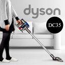 送料無料★サイクロン式掃除機ダイソンにコードレスが登場 Dyson ダイソン コードレス 充電式 ...